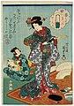 Utagawa Kunisada II - Fan-making.jpg