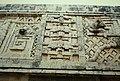 Uxmal Nunnery Quadrangle (9785579154).jpg