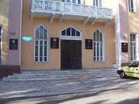Uzbek Academy of Sciences, entrance.JPG