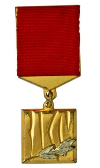 Yevgeny Leonov - Image: VLKSM Prize Medal front