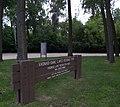 Vadnais-Snail Lake Park - Vadnais Heights, MN - panoramio.jpg