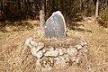 Valkla õppevälja lennuõnnetuse mälestuskivi 1.jpg