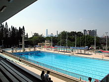 Public swimming pools in Hong Kong - Wikipedia