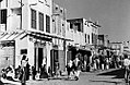 View of King Saud Street, Al-Khobar,.jpg