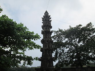 First Anglo-Maratha War - A Vijay Stambh (Victory Pillar) erected to commemorate Maratha victory over British. The pillar is located at Vadgaon/Wadgaon Maval, close to the city of Pune, India