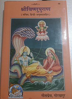 Vishnu Purana One of the eighteen Mahapuranas, a genre of ancient and medieval texts of Hinduism