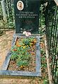 Vladimir-Gershuni 1930-1994 tomb oct-1999-Moscow.jpg