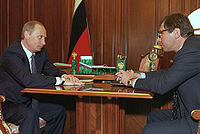 Vladimir Putin 5 April 2002-1.jpg