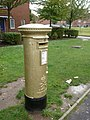 Wallington - postbox № SM6 42, Mollison Drive - geograph.org.uk - 3186497.jpg