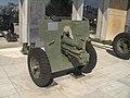 War Museum Athens - Mk II mountain howitzer - 6759.jpg