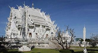 Wat Rong Khun - Image: Wat Rong Khun pano 2