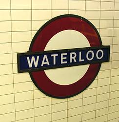 Waterloo (oddity) (100878276).jpg