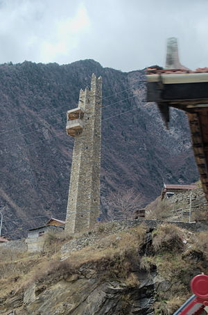 Qiang people - Qiang watchtower