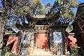 Wenming Pavilion Kunming.JPG