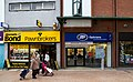 West Bromwich High St 9 (8448129978).jpg