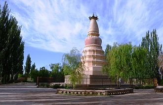 White Horse Pagoda, Dunhuang - view of pagoda and surrounds