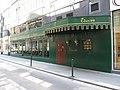 Wien Eden Bar.jpg