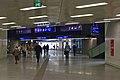 Wien Hauptbahnhof, 2014-10-14 (41).jpg
