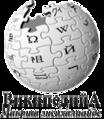 Wikipedia-logo-v2-March 23, 2013 ce.png