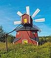 Windmill in Luopajarvi Jalasjarvi.jpg