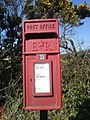 Winnards Perch post box.jpg
