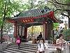 Wong Tai Sin Temple 4, Mar 06.JPG