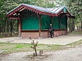 Wooded hut in the rain, Paris 25 September 2016.jpg