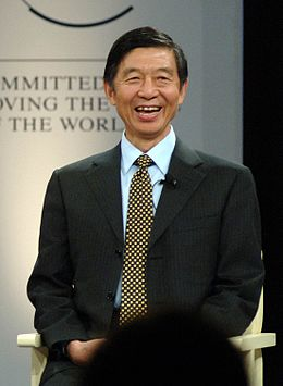 Wu Jianmin - Annual Meeting of the New Champions Tianjin 2008.jpg