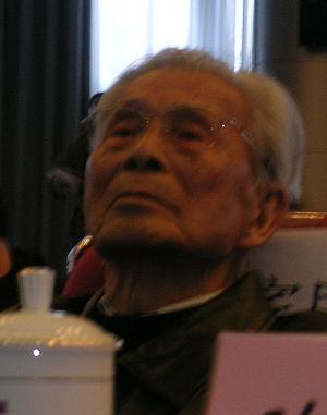 Wu Guanzhong - Image: Wuguanzhong 01