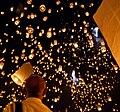 Yi peng sky lantern festival San Sai Thailand.jpg