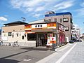 Yoshinoya in Aizu-Wakamatsu.JPG