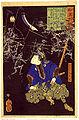 Yoshitoshi, Oya Taro Mitsukuni.jpg