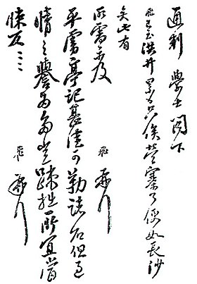 Yue Fei - Wikipedia