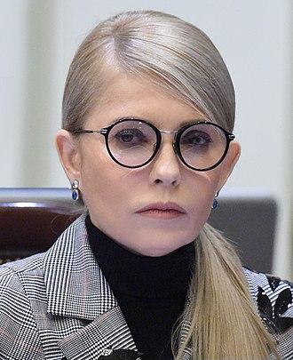 2019 Ukrainian presidential election - Image: Yulia Tymoshenko 2018 Vadim Chuprina (cropped)