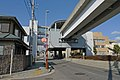 Yutorito Line Moriyama Station.jpg