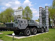 S-300PS surface-to-air missile launcher.