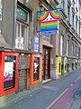 Zagreb Puppet Theatre northern entrance.jpg