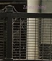 Zarina Bhimji monograph.jpg