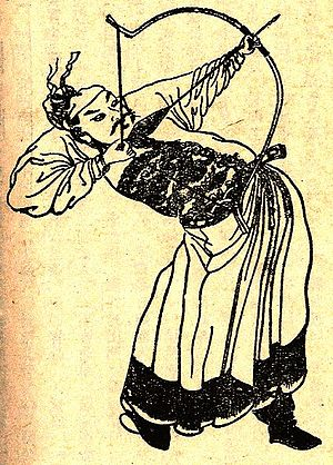Zhang Liao - A Qing dynasty illustration of Zhang Liao