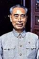 Zhou Enlai and Li Ne (Cropped).jpg