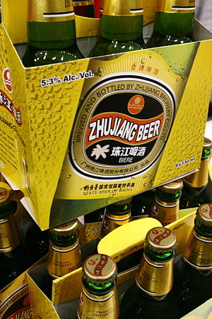 Beer in China - Image: Zhujiang beer