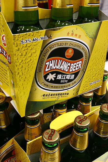 chinese beer industry China's beer industry competition pattern basically took shape the market concentration rate of top 5 giants including china resources snow breweries, tsingtao brewery, anheuser-busch inbev, yanjing beer and carlsberg reached 76% in.
