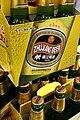 Zhujiang beer.jpg