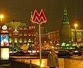 """МАСЛЕННИЦА"" - 1 марта 2009, Moscow, Russia. - panoramio - Oleg Yu.Novikov (6).jpg"