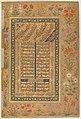 """Portrait of Qilich Khan Turani"", Folio from the Shah Jahan Album MET DP247704.jpg"