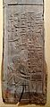Ägyptisches Museum Kairo 2016-03-29 Hesire 01.jpg