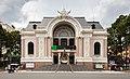 Ópera, Ciudad Ho Chi Minh, Vietnam, 2013-08-14, DD 02.JPG
