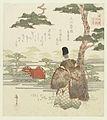 Ôe no Takachika, een voorbeeld uit Een bloemlezing van gehoorde dingen, heden en verleden-Rijksmuseum RP-P-1958-454.jpeg