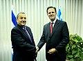 Περιοδεία ΥΠΕΞ, κ. Δ. Δρούτσα, στη Μέση Ανατολή Ισραήλ - Foreign Minister, Mr. D. Droutsas Tours Middle East Israel (18.10.2010) (5096231387).jpg