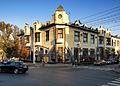 Аптека Байгера, г.Ставрополь.jpg